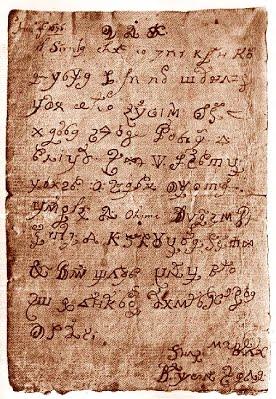 悪魔 修道女 悪魔の手紙 悪魔 手紙に関連した画像-03