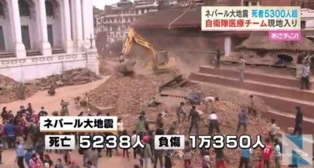 ネパール 地震に関連した画像-01