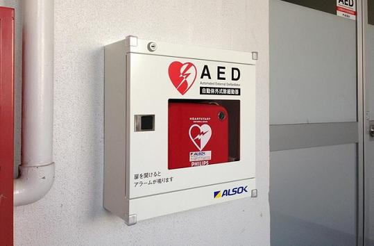 AED女子高性使用割合に関連した画像-01