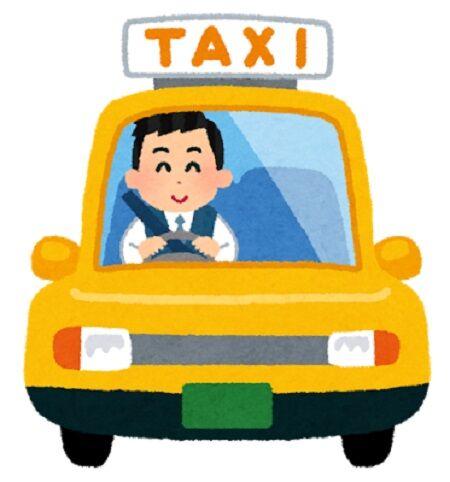老害 目的地 タクシー 運賃 高齢者に関連した画像-01