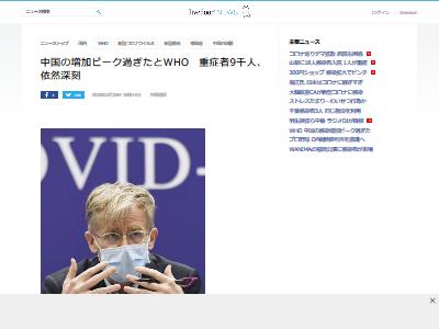 WHO 新型コロナウイルス 下降傾向に関連した画像-02