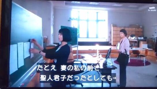沢城みゆき 科捜研の女 出演 シーン 声優 女優 に関連した画像-08