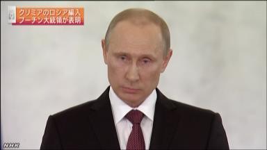 プーチンに関連した画像-01