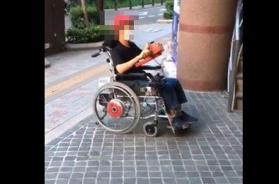 ニンテンドーラボ 世界初 電動車椅子 任天堂に関連した画像-07