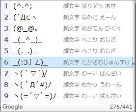 _(:3」∠)_ 一行AA AA たかざわじゅんすけ 本名 高澤淳介に関連した画像-02