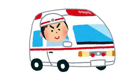 救急車 救急隊員 大阪 クレーマーに関連した画像-01