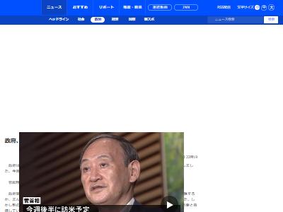 政府緊急事態宣言全県解除検討に関連した画像-02