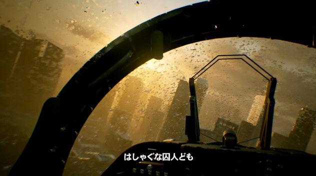 エースコンバット7 PV 日本語に関連した画像-16