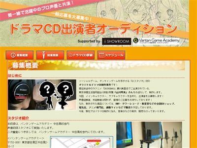 声優 AV女優 アダルトビデオ オーディション 新田恵海に関連した画像-02
