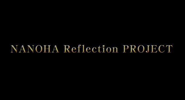 魔法少女リリカルなのは  Reflection 映画に関連した画像-03