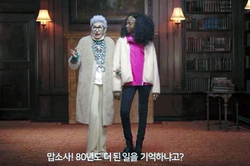 韓国 ユニクロ CM 激怒 放送中断 不買運動に関連した画像-01