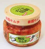 スーパー 販売 韓国産 キムチ 食中毒 大腸菌 O103 検出 回収に関連した画像-03