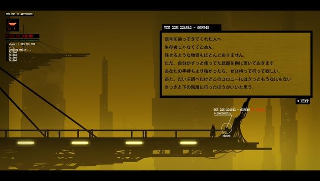 ゲーム システム 遺書 死に関連した画像-03
