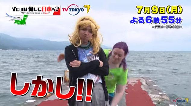 YOUは何しに日本へ? ラブライブサンシャイン 外国人 オタクに関連した画像-05