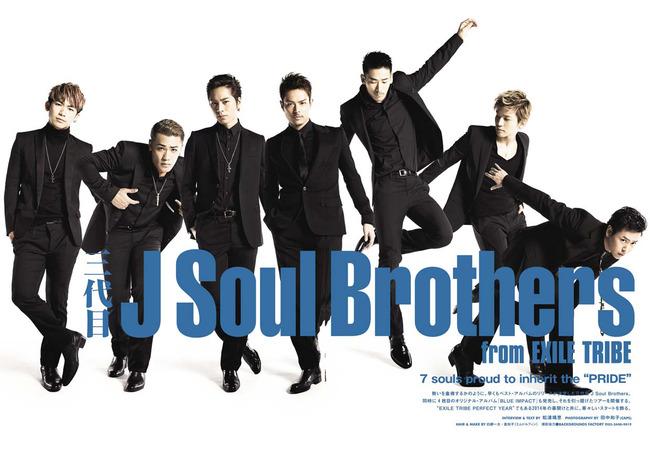���ܥ쥳������ޤϡֻ����� J Soul Brothers�פΡ�R��Y��U��S��E��I���פ˷��ꡪ������ꥴ������ʤ���(�����ء�`)