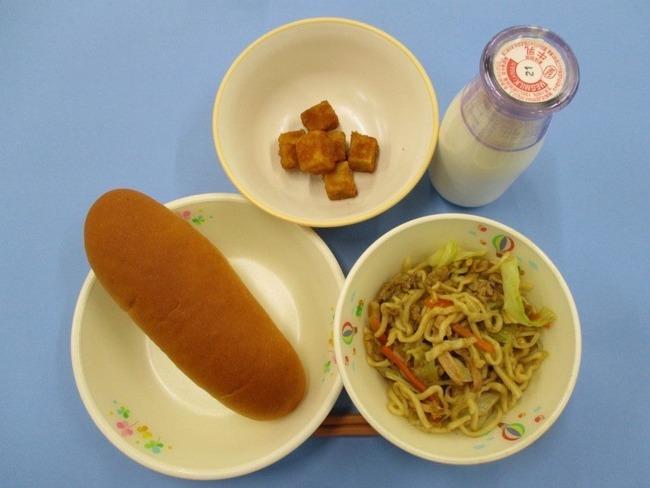 埼玉 熊谷 学校 給食 質素に関連した画像-04