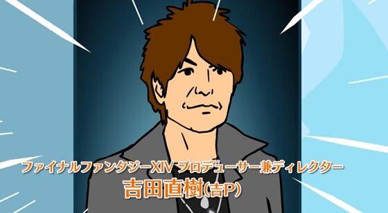 仁王2キャラクリコンテストFF14吉田に関連した画像-01