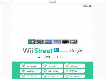 WiiストリートU 終了に関連した画像-02