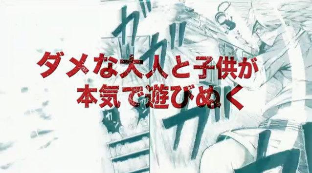 青春×機関銃 小松未可子に関連した画像-10