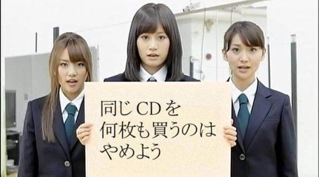 AKB CD 無料に関連した画像-01
