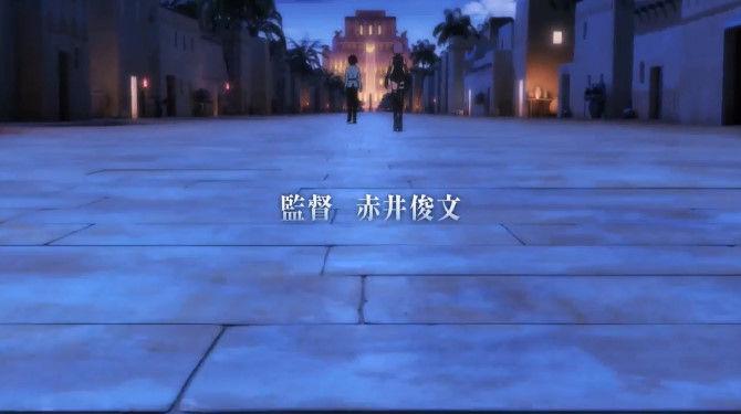 FGO Fate グランドオーダー TVアニメ化 劇場アニメ化に関連した画像-13