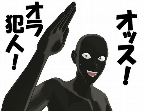 コナン 犯人 に関連した画像-01