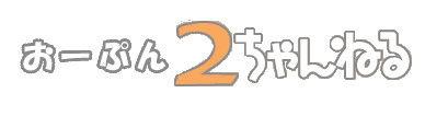 bdcam 2012-06-07 10-36-46-344