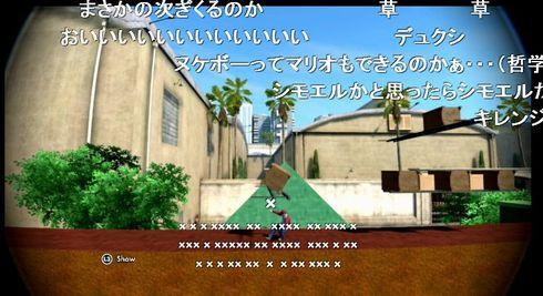 シモエル skateに関連した画像-03