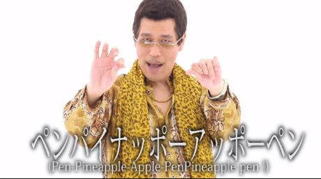 ピコ太郎 PPAP ペンパイナッポーアッポーペン 忘年会に関連した画像-01