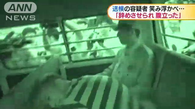 植松聖 障害者 笑顔 殺人事件に関連した画像-01