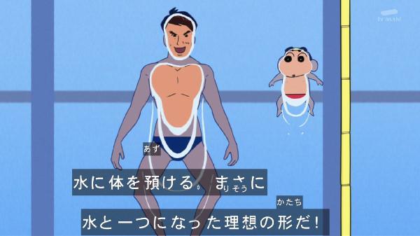クレヨンしんちゃん 松岡修造 太陽神 修造 クレしんに関連した画像-21