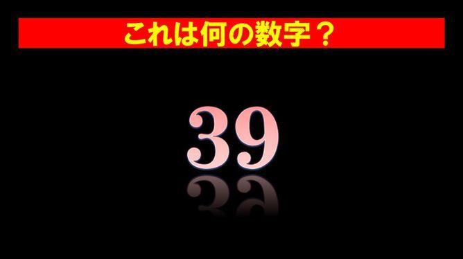 カプコン 川田 プロデューサーに関連した画像-03
