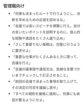 CIA 妨害工作 会社 社員 日本に関連した画像-04