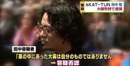 田中聖 KAT-TUN 大麻 逮捕 陽性反応に関連した画像-01