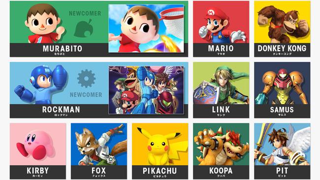 WiiU_3DS_Smashbros