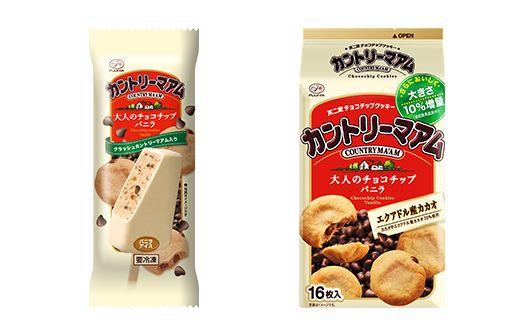 カントリーマアム アイスバー チョコチップバニラ バニラに関連した画像-01