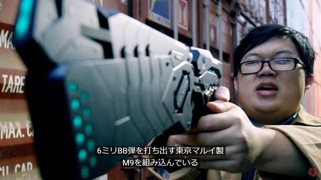 オタク刑事 海外ドラマ に関連した画像-01