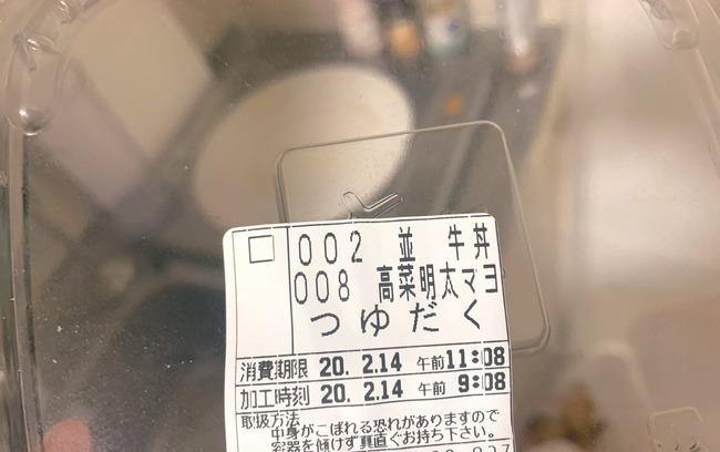 牛丼 洗濯機 洗濯に関連した画像-04