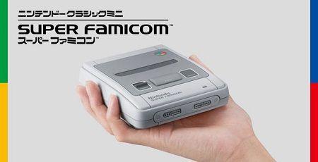 ミニスーパーファミコン スーファミ 予約 開始日 ミニファミコンに関連した画像-01