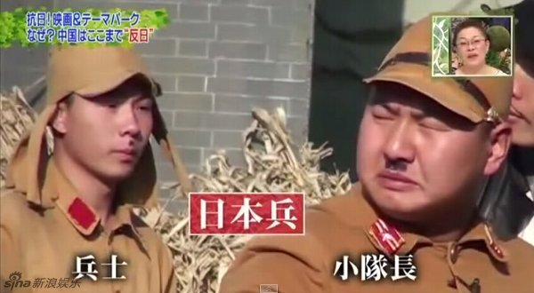 中国 反日ドラマ 工作員名簿 日本語 名前 セクシー女優に関連した画像-01