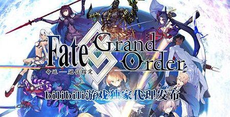 FGO Fate グランドオーダー サーヴァント 呼び方 海外 ガウェイン ゴリラに関連した画像-01