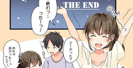ツイッター 漫画 彼女 ゲーム 二人プレイ 元カノ RPGに関連した画像-01
