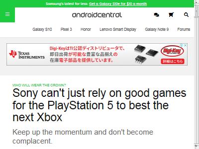 PS5 Xbox ソニー マイクロソフト 次世代機に関連した画像-02