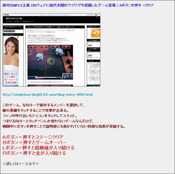 bdcam 2012-07-19 09-04-47-073