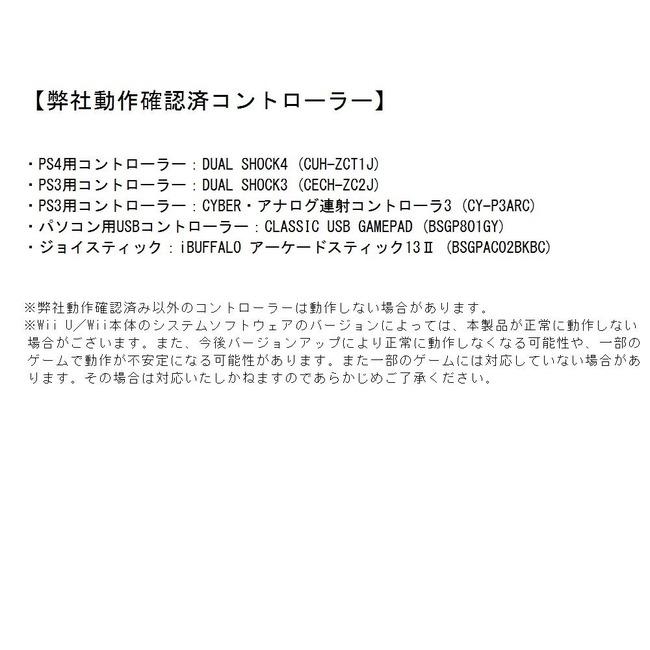 WiiUに関連した画像-04