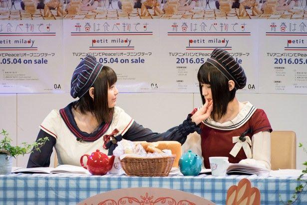 悠木碧 竹達彩奈 キス プチミレディ petitmilady イベント 青春は食べ物ですに関連した画像-03