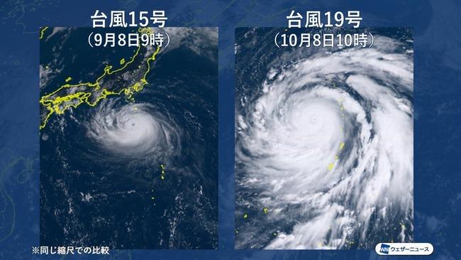 台風19号 台風15号 暴風 大きさ 天気予報に関連した画像-02