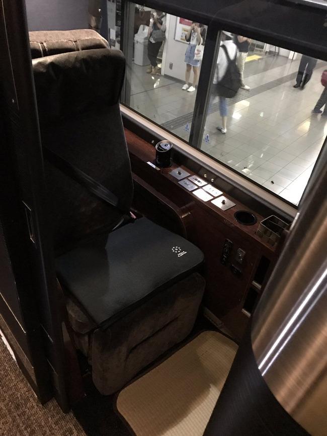 夜行バス 高級 完全個室 ホテル アメニティ プラズマクラスター 座席 パウダールームに関連した画像-02
