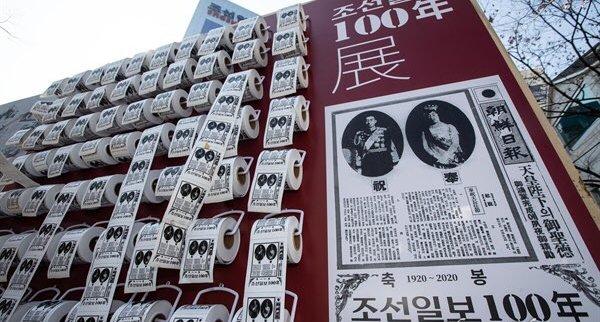 韓国さん、昭和天皇の写真をトイレットペーパーに印刷する展示をしてしまう、理由は「慰安婦団体の不正は捏造だ!」と訴えている模様