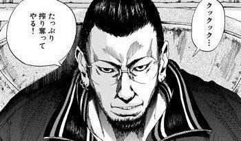 人気アナウンサー・安住紳一郎さんが漫画『闇金ウシジマくん』を読んだ結果・・・